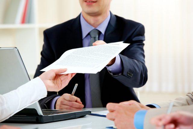 Подача и получение документов